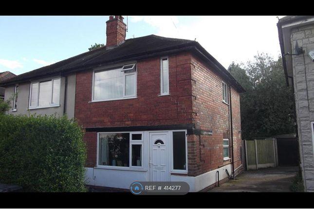 Thumbnail Terraced house to rent in Mottram Road, Beeston, Nottingham