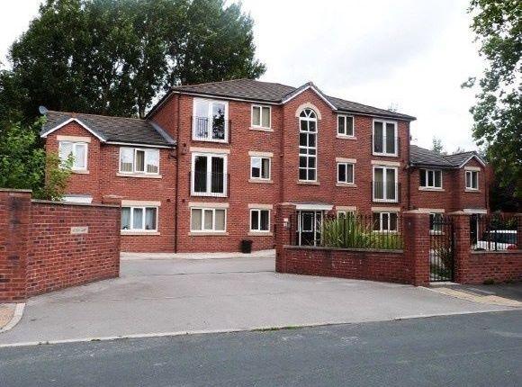 Thumbnail Flat to rent in Victoria Court, Neville Street, Platt Bridge, Wigan