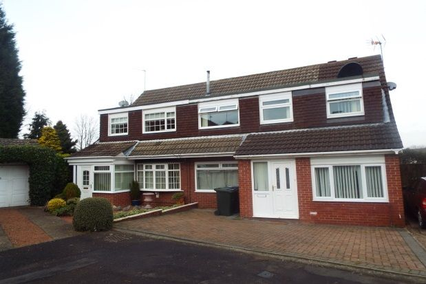 Thumbnail Property to rent in Hersham Close, Kingston Park, Newcastle Upon Tyne