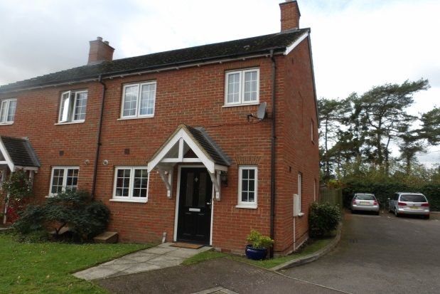 Thumbnail Property to rent in Lovat Meadows Close, Newport Pagnell, Milton Keynes