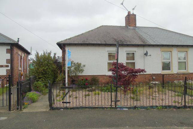 1 bed bungalow to rent in Second Avenue, Morpeth NE61