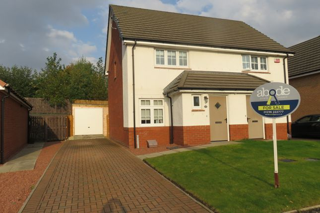 Thumbnail Semi-detached house for sale in Vesuvius Drive, Motherwell ML1, Motherwell,