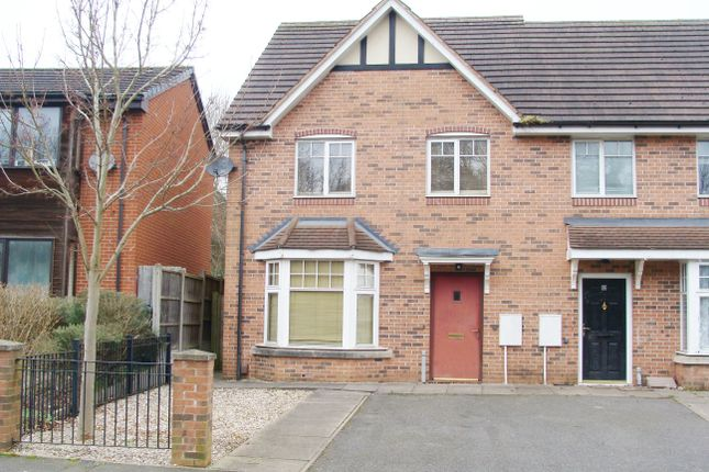 End terrace house for sale in Rhayader Road, Northfield