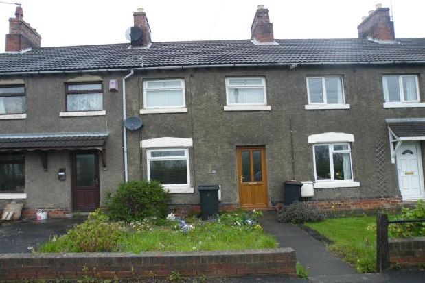 3 bed terraced house to rent in Moira, Swadlincote DE12