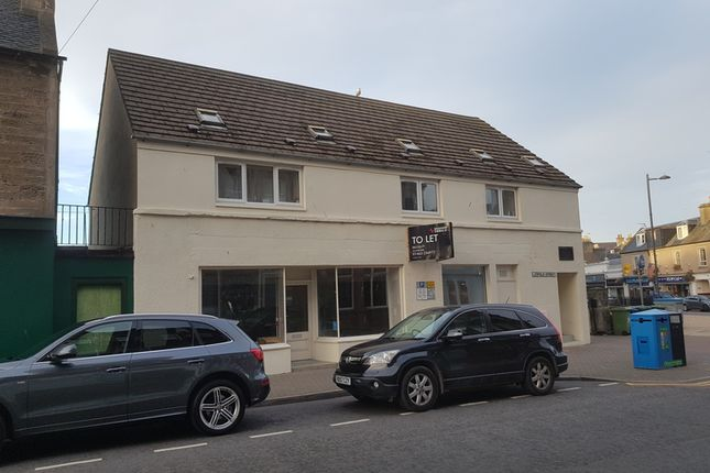 Thumbnail Retail premises to let in Leopold Street, Nairn