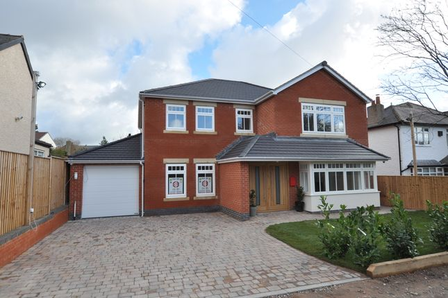 Thumbnail Detached house for sale in Sandfield Park, Heswall, Wirral