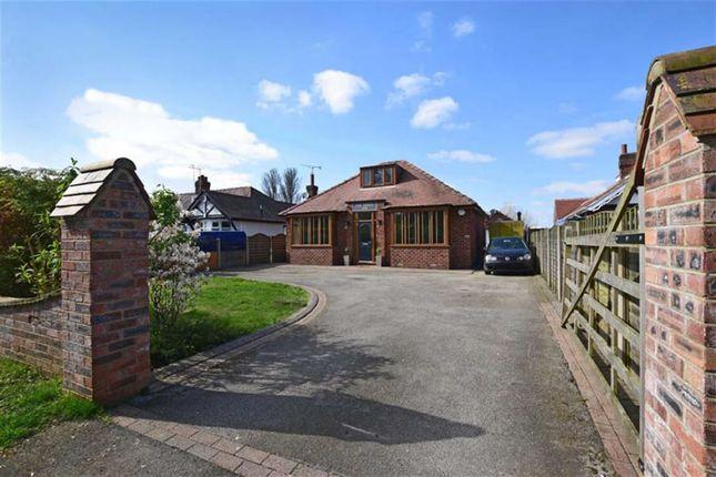 Thumbnail Property for sale in Ganstead Lane, West Ganstead, Bilton, East Yorkshire