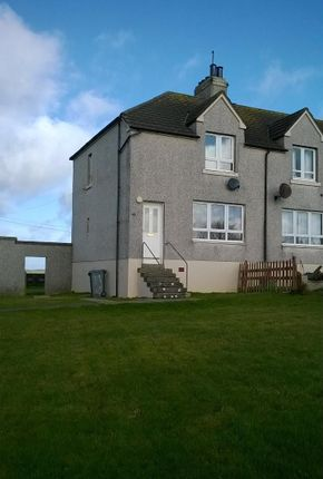 Thumbnail Terraced house to rent in Glasserton Street, Whithorn
