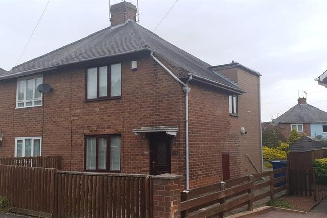 Thumbnail 2 bed semi-detached house for sale in Farnon Road, Gosforth, Newcastle Upon Tyne