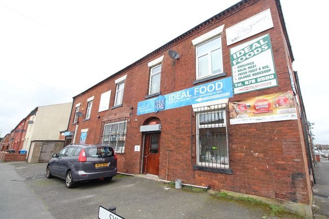 Thumbnail Retail premises for sale in Sylvan Street, Oldham