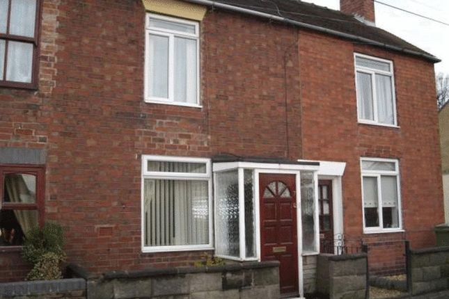 Thumbnail Property to rent in Lincoln Road, Wrockwardine Wood, Telford