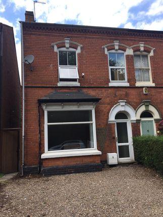 Thumbnail Semi-detached house to rent in Avenue Road, Erdington, Birmingham