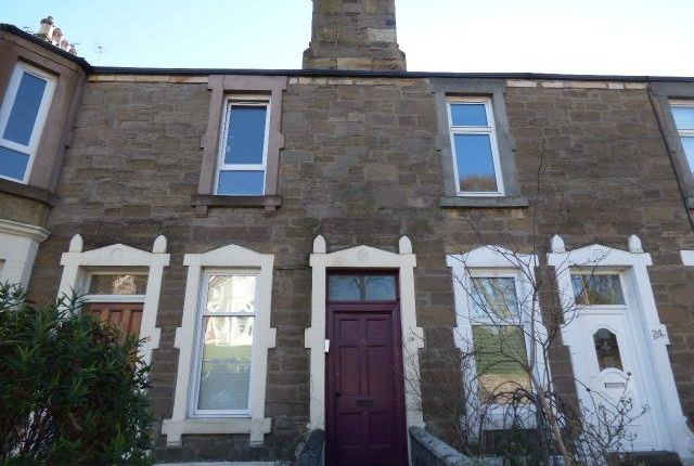 Thumbnail Flat to rent in 26 Dalhousie Road, Broughty Ferry