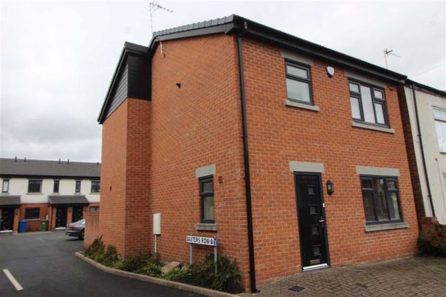 Thumbnail Detached house for sale in Leigh Road, Hindley Green, Wigan