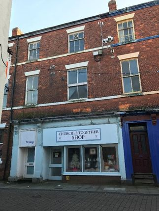 Thumbnail Retail premises to let in Horsefair Paddock, Wrawby Street, Brigg