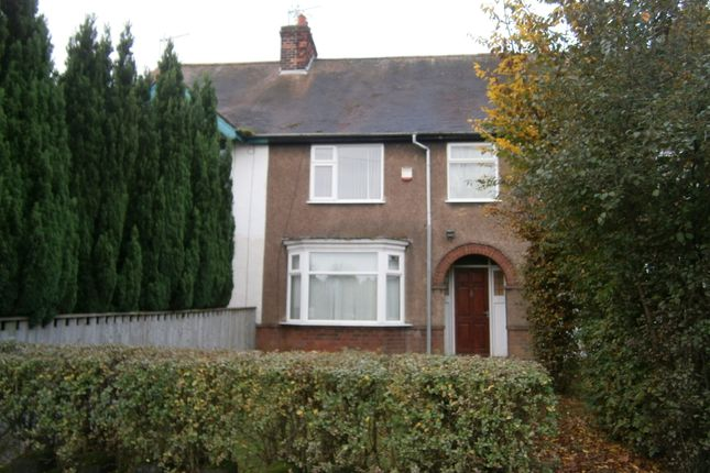 Thumbnail Terraced house to rent in Kenpas Highway, Coventry