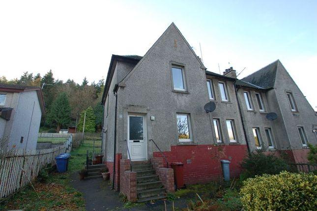 Thumbnail Flat for sale in Kirkfield Road, Kirkfieldbank, Lanark