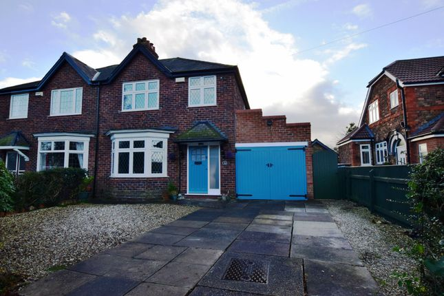 Thumbnail Semi-detached house for sale in St. Giles Avenue, Scartho, Grimsby