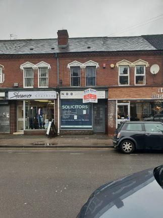 Thumbnail Retail premises to let in Raddlebarn Road, Selly Oak