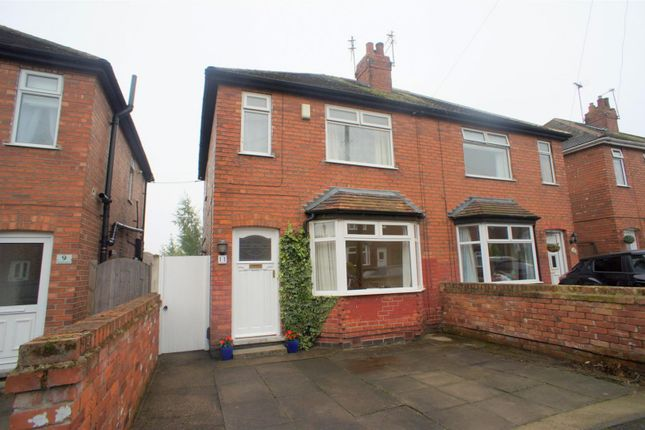 Thumbnail Semi-detached house to rent in Northern Drive, Trowell, Nottingham