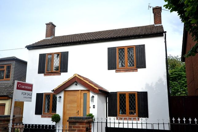 Thumbnail Detached house for sale in Furze Road, Addlestone