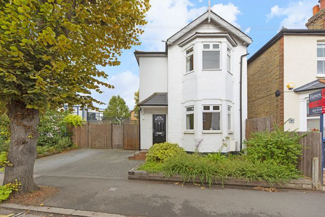 Thumbnail Detached house for sale in Portland Road, Kingston Upon Thames