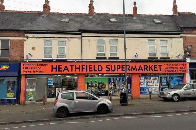 Thumbnail Retail premises to let in Heathfield Rd, Lozells