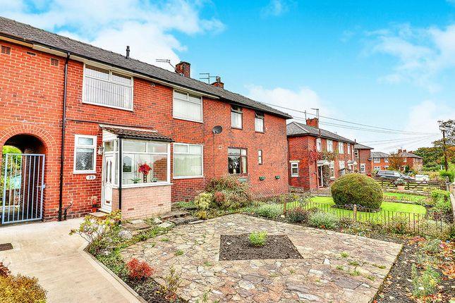 Thumbnail Terraced house for sale in Whitebirk Road, Blackburn