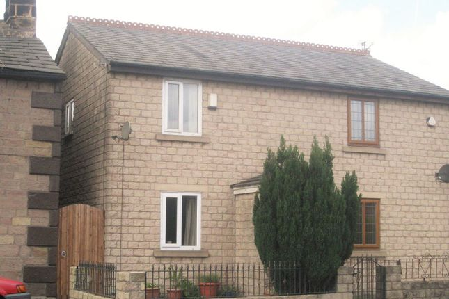 Thumbnail Terraced house to rent in Market Street, Adlington, Chorley