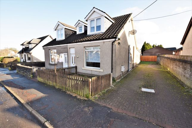 Thumbnail Bungalow for sale in Torbothie Road, Shotts