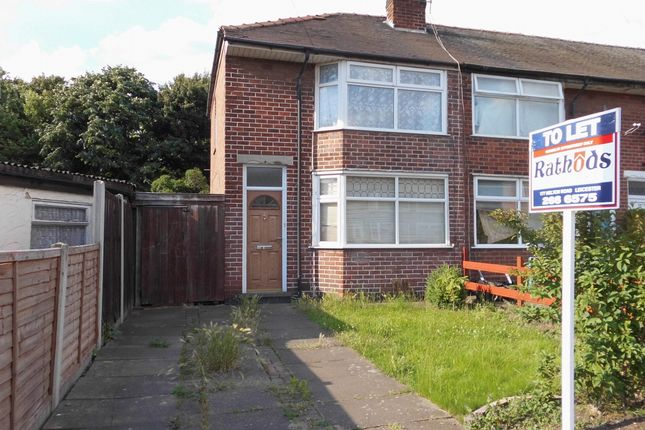 Terraced house to rent in Harrington Street, Leicester