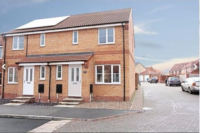 Thumbnail Semi-detached house to rent in Hyde Park Road, Kingswood, Hull