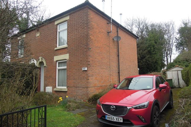3 bed semi-detached house for sale in Burgess Road, Southampton