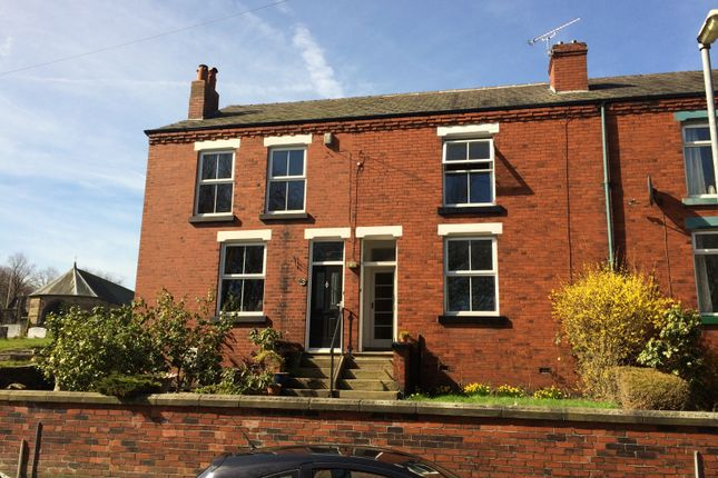 Thumbnail Terraced house to rent in Lodge Road, Orrell, Wigan