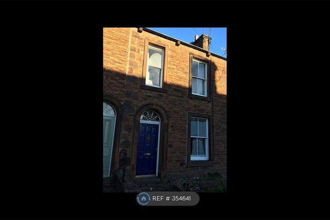 Thumbnail Terraced house to rent in Wordsworth Terrace, Penrith