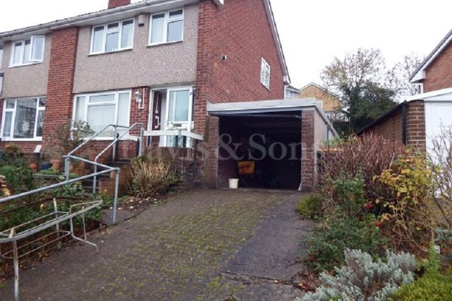 Thumbnail Semi-detached house for sale in Rowan Way, Newport, Gwent.