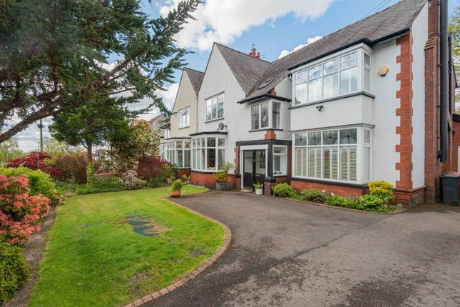 Thumbnail Semi-detached house for sale in New Hall Lane, Heaton, Bolton