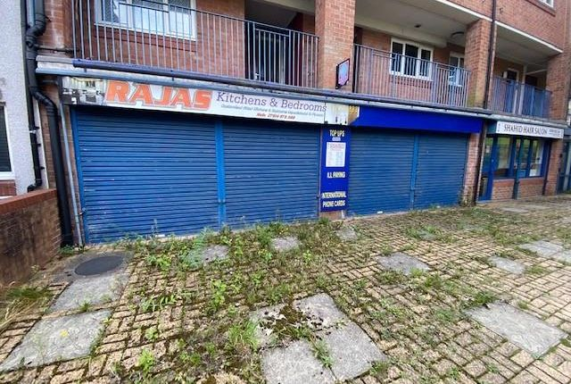Thumbnail Retail premises to let in 20-22 Howard Place, Batley, West Yorkshire