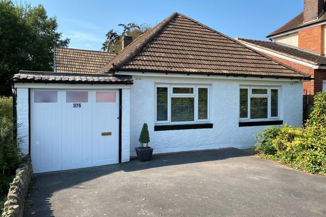 Thumbnail Bungalow to rent in Birmingham Road, Redditch
