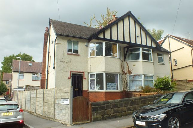 Thumbnail Semi-detached house to rent in Buckingham Road, Leeds, West Yorkshire