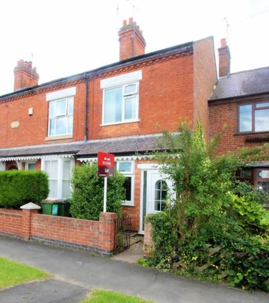 Thumbnail Terraced house to rent in Cosby Road, Littlethorpe, Leicester
