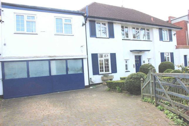 Thumbnail Property to rent in Hardy Road, Blackheath