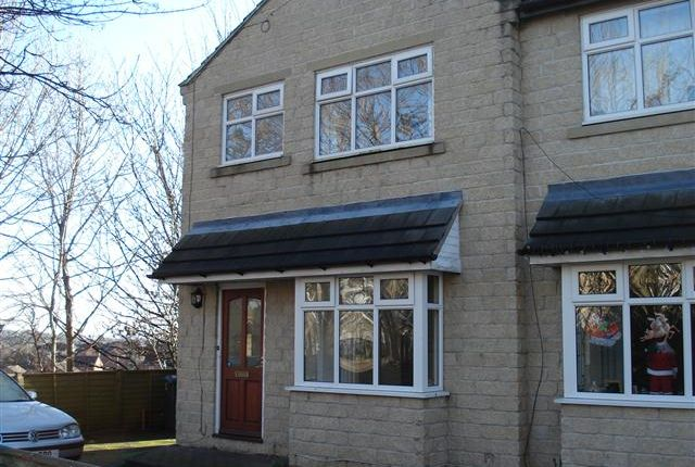 Thumbnail Semi-detached house to rent in Valley Grove, Pudsey