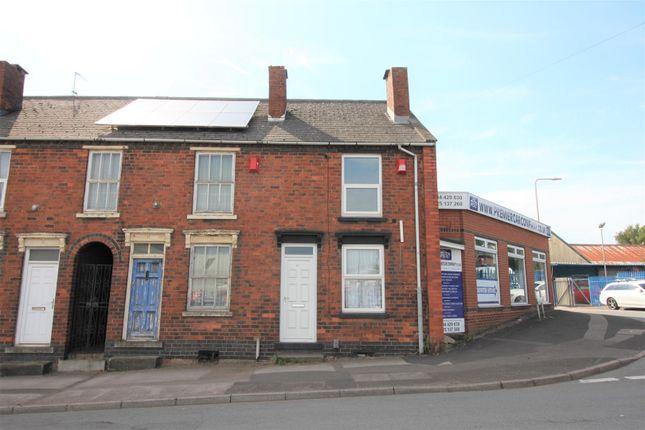 2 bed end terrace house to rent in Cradley Road, Cradley Heath B64