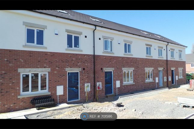 Thumbnail Terraced house to rent in Cardinal Grove, Normanton