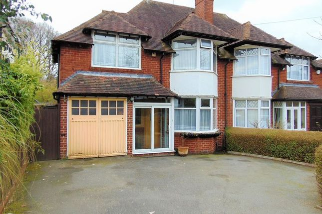 Thumbnail Semi-detached house for sale in Bodenham Road, Northfield, Birmingham