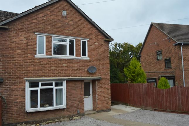 Thumbnail Maisonette to rent in Boughton Road Industrial Estate, Boughton Road, Rugby