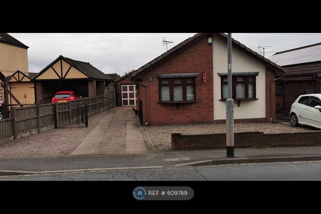 Thumbnail Bungalow to rent in High Street, Alsagers Bank, Stoke-On-Trent