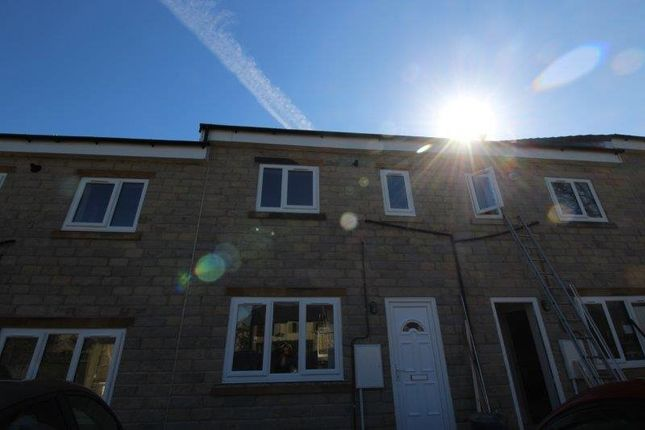 Thumbnail Terraced house to rent in Harbans Close, Lee Mount Road