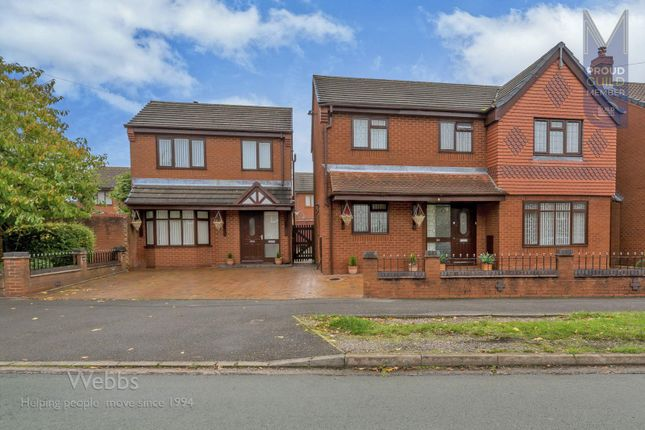 Thumbnail Detached house for sale in Pinfold Lane, Cheslyn Hay, Walsall